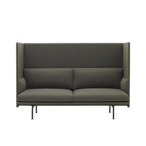 Outline Highback Sofa 2-Seater/Black base  전화문의