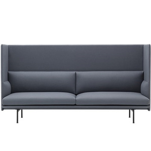 Outline Highback Sofa 3-Seater/Black Base Divina 154  전화문의