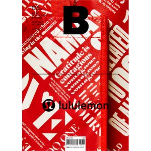 Magazine B No.75 Lululemon