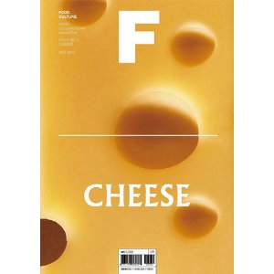 Magazine F No.02 Cheese