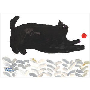 Playing Cat Poster (30% sale)